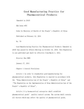 2010版GMP英文版.doc