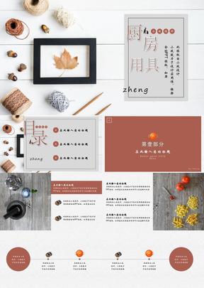 厨房用具锅产品宣传策划模板