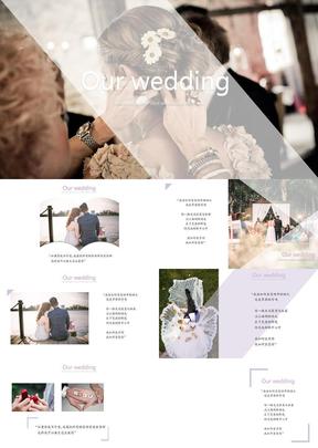 紫色小清新简约欧式婚庆婚礼相册PPT模板