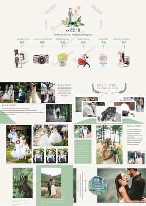 20-婚礼PPT模板