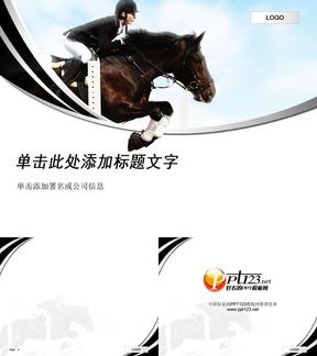 跨越2011,年度工作总结仿赛马背景图片PPT模板.ppt