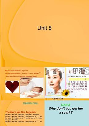 人教新目标版八年级英语下册unit_8_课件_人教新目标版.ppt