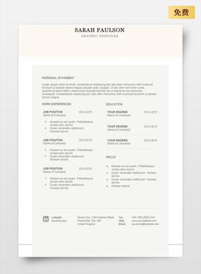 英语专业学生简历.docx