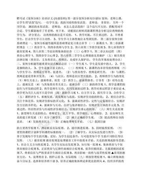 2016高校出版社培训中心教师招聘内.docx