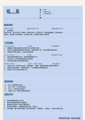 财务经理简历模板word下载.doc