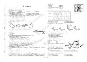 八年级地理上册 第二章 中国的自然环境检测题同步练习册 新人教版.pdf