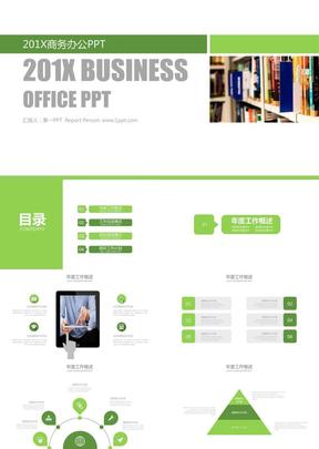 绿色简约商务PPT模板.pptx