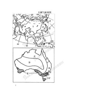 大洲气候填图.doc