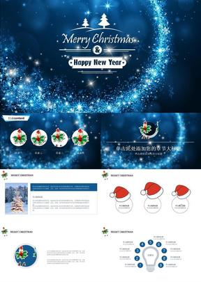圣诞节元旦新年快乐欢庆节日温馨时尚PPT模板