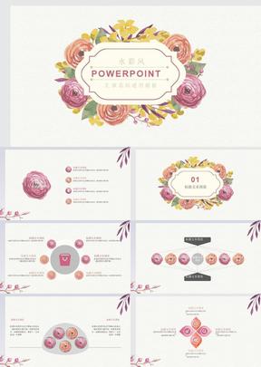 花朵小清新婚礼策划PPT模板(24)