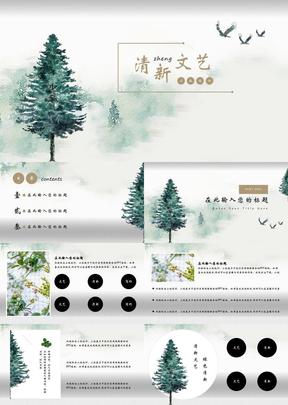 清新文藝計劃總計模版
