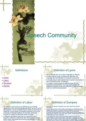 第一组speech community.ppt