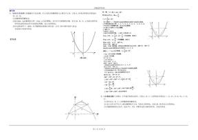 2010年中考数学试题分类大全49_判断说理型问题.doc