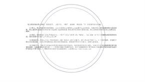 公司简介PPT模板.pptx