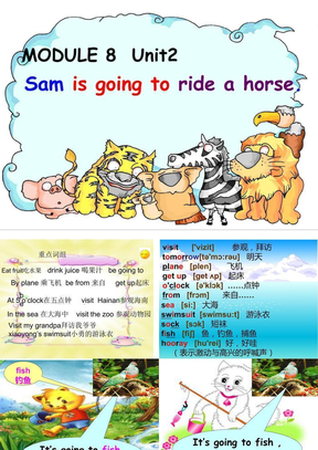 四年级上册_M8U2_Sam_is_going_to_ride_a_horse.ppt