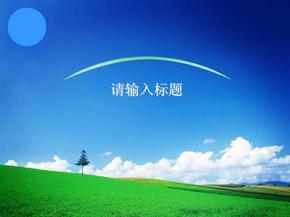 风景秀丽的大自然风光背景PPT模板.ppt