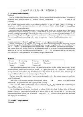 行知中学 高三上第一次月考英语试卷.docx