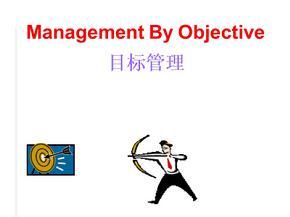 目标管理PPT.ppt