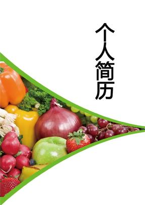 餐饮厨师个人简历模板下载.doc
