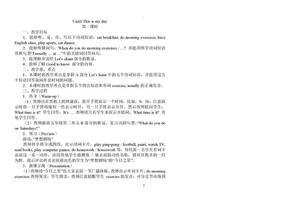 新PEP人教版-小学五年级英语下册教案(全册)-教学设计全套.doc