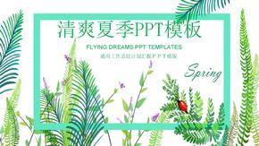 工作汇报PPT.pptx