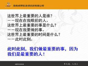 职场礼仪 礼仪培训ppt  礼仪学习ppt.ppt