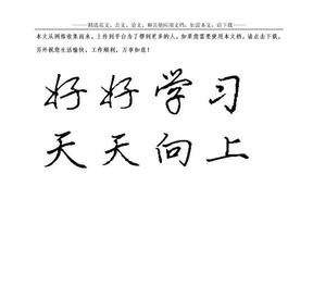 2019部编版小学二年级语文上学期期末试卷及答案.doc