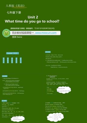 人教版英语七年级下Unit2_2.5_ What time do you go to school?小结复习.pptx
