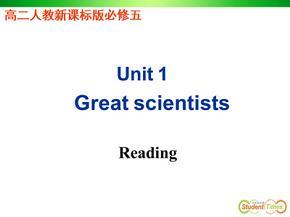 高中英语必修五第一单元Reading(修改版).ppt