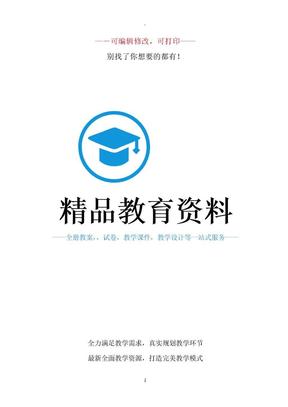 人教版语文七年级上册语文期末测试卷及答案.doc