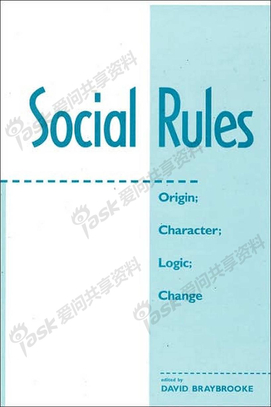 【社会学】社会规则:起源、特性、逻辑、变迁