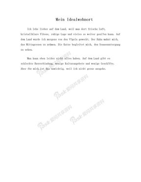 德语作文—Mein Idealwohnort