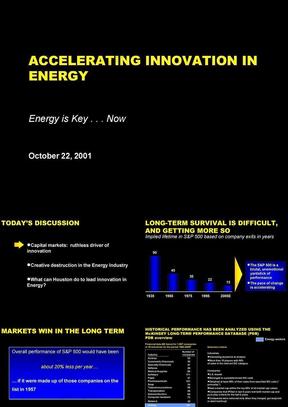 McKinsey-能源行业分析