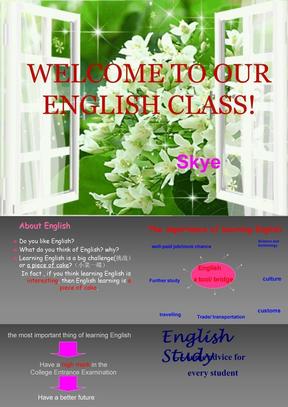 高一下学期英语开学第一课ppt课件