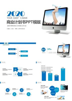 商业计划书创业计划书项目融资ppt模板 (15)