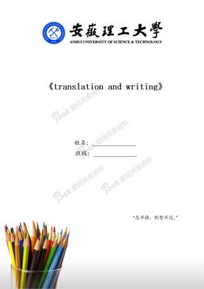 四级翻译真题及模拟及作文模板
