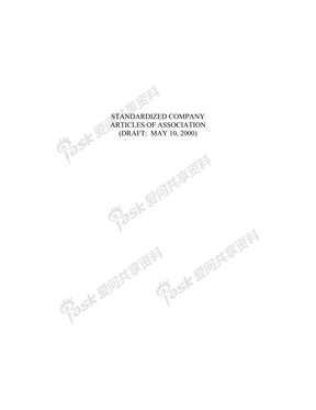2006.02.04_公司章程范本(英文版)_Standardized-Company-Articles-of-Association