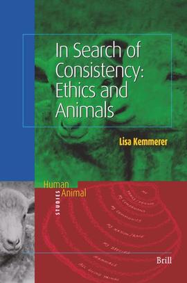 【伦理学】连续性考察:伦理与动物