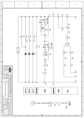 45KW及以下电机二次接线图(二)2.1