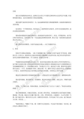 《暮光之城》中文版全集