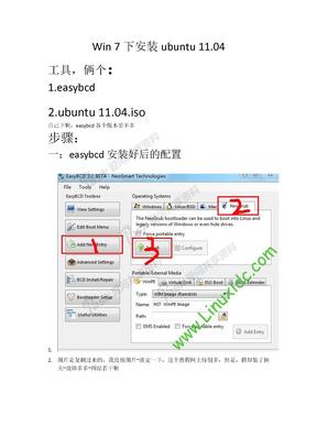 win7下硬盘安装ubuntu11.04