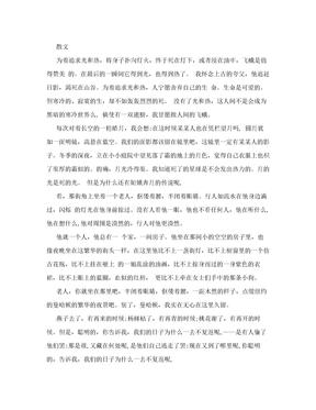[生活]适合朗诵的散文、古体诗、现代诗