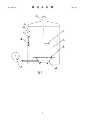 03211698-静电粉末喷涂固化[1]...-实用新型