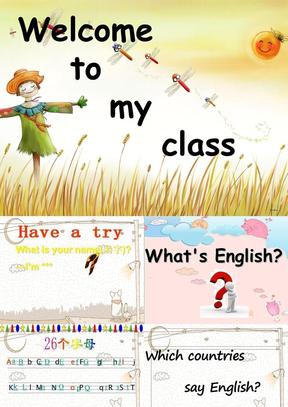 初中英语开学第一课ppt课件