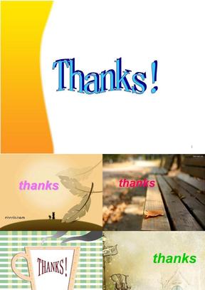 PPT最后谢谢的结尾