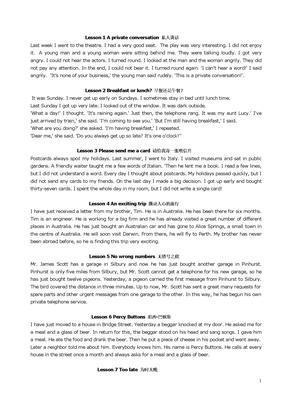 新概念英语第二册 课文