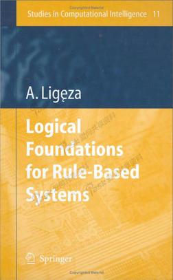 规则系统的逻辑基础 英文版