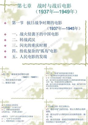 D7中国电影