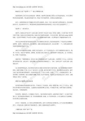 """揭秘重庆人的""""电影梦工厂"""" 镜头下雕琢渝文化"""