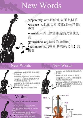小提琴PPT